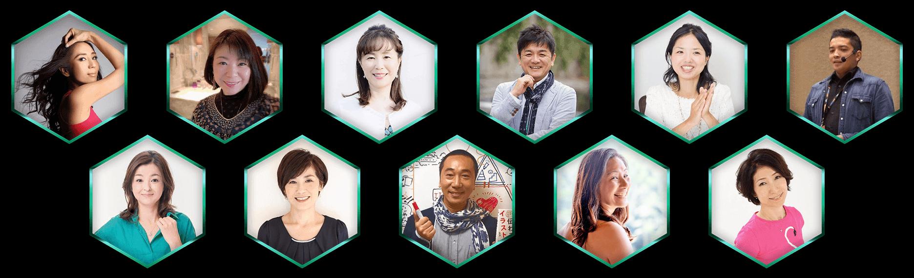 あなたの価値をもっと多くの人々に届けて豊かな未来を創る LIVEサミット パラレルキャリアグローバル2021